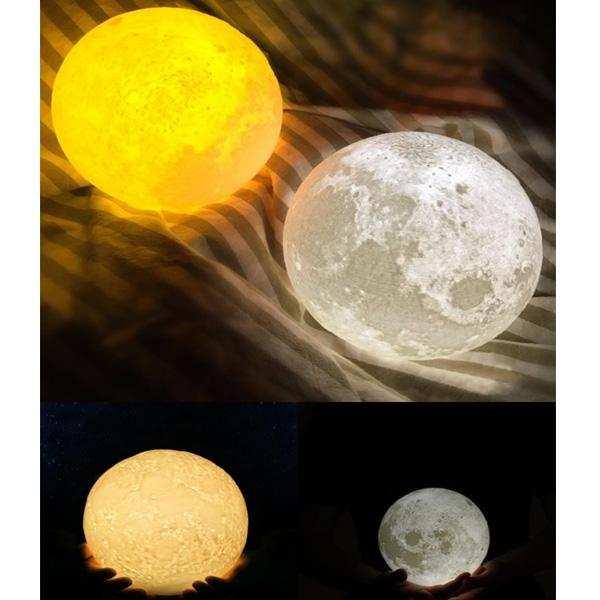 Üç Boyutlu Ay Lamba