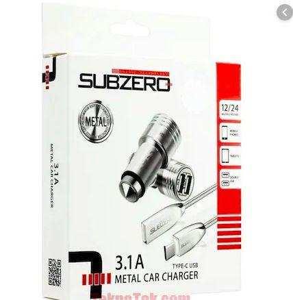 Subzero Araç Çakmalığı Metal 3.1 Amper Süper Hızlı Şarj Çift Usb