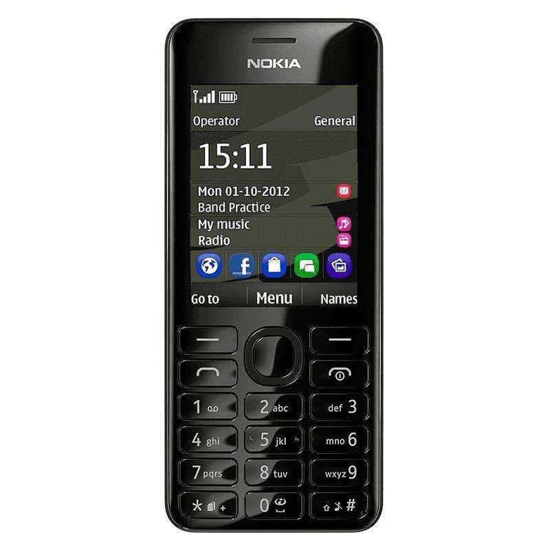 NOKIA ASHA 206 CEP TELEFONU (SİYAH)