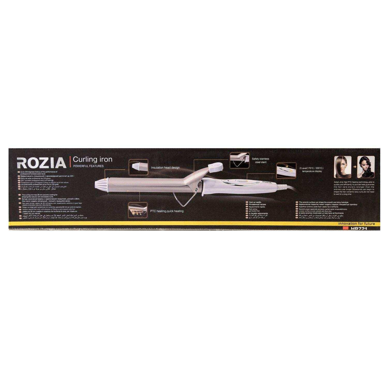 Rozia HR721 Sıcaklık Göstergeli Saç Maşası